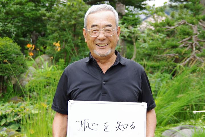 藤岡 雍泰さん(72歳)