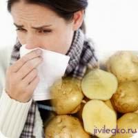 как лучше лечить грипп