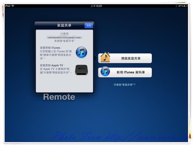 Apple%2520TV16