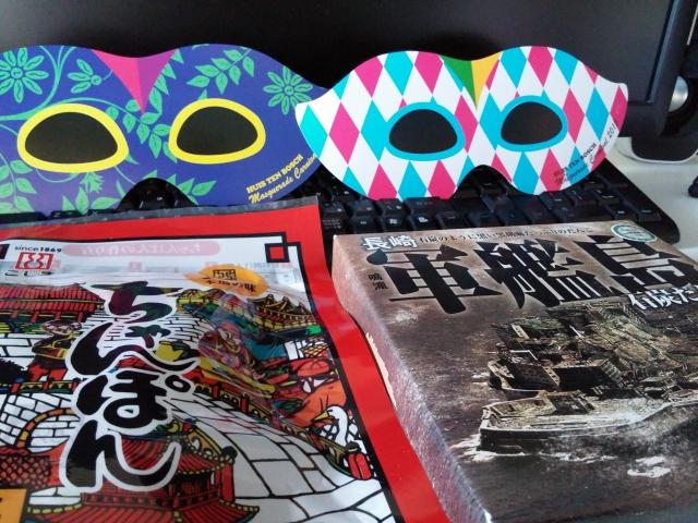 長崎のお土産と、おれの周りで一番面白い人。