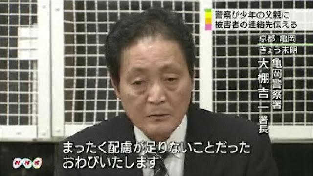 京都 亀岡10人死傷事故 警察が無断で少年の父に被害者連絡先教え謝罪