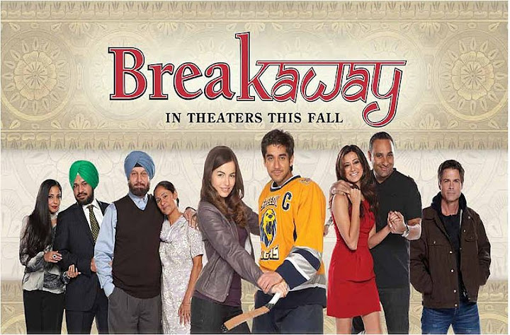 Breakaway movie poster