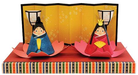 Miniature Hinakazari Papercraft