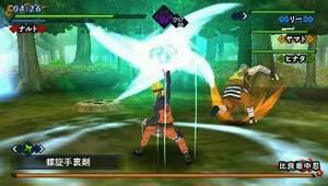 Naruto Shippuden: Kizuna Drive(US).iso psp screenshot 2