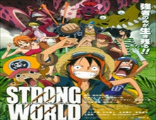 فيلم One Piece: Strong World