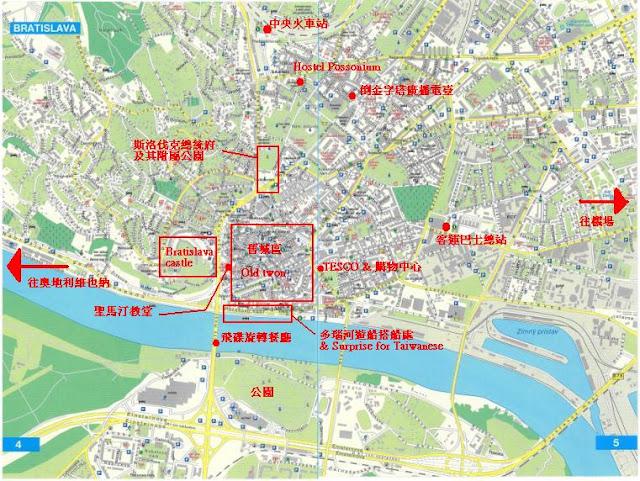 斯洛伐克Bratislava(布拉提斯拉瓦)地圖攻略!