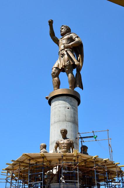 Skopje ikanion Matka