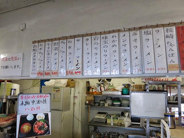 ラーメン系などの麺類メニュー