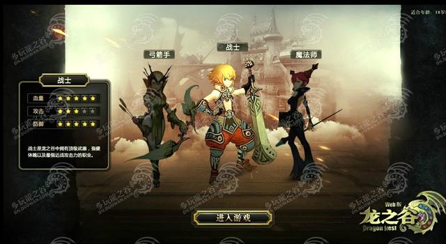 Dragon Nest phiên bản webgame đã lộ diện 1