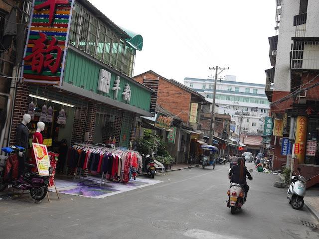 Daxi Lane (打锡巷) in Zhangzhou