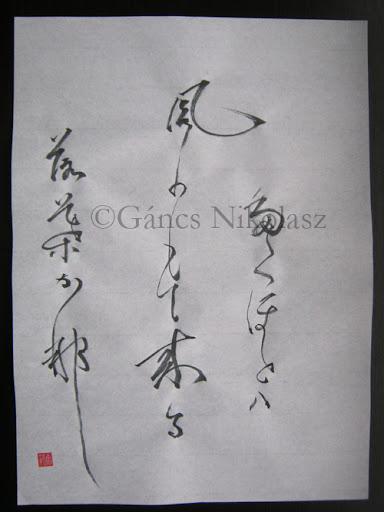 Ryokan haikuja (Japán Kalligráfia - Gáncs Nikolasz)