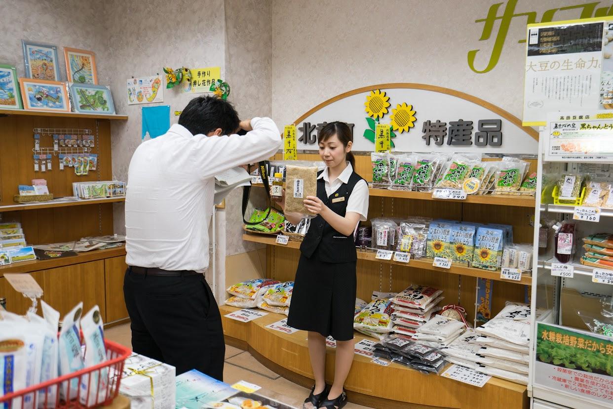 北海道新聞の関口潤記者