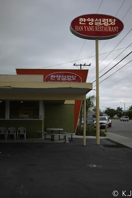 Han Yang Restaurant Buena Park Ca