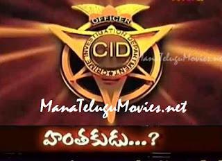 Hanthakudu ? -CID -Investigative Prog -4th Mar