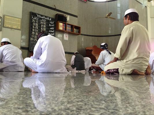 Madanee Mosque