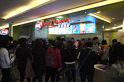 Dairy Queen store in Guiyang, China