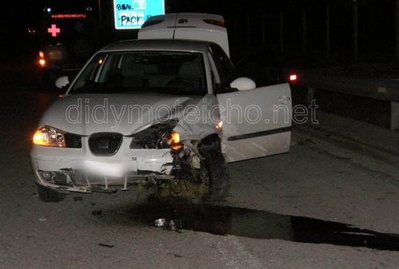Τροχαίο ατύχημα έξω από το Διδυμότειχο