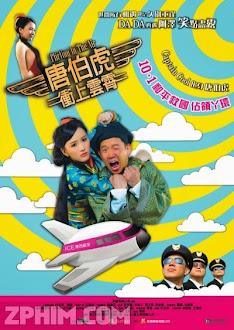 Mỹ Nhân Nóng Bỏng - Flirting in the Air (2014) Poster