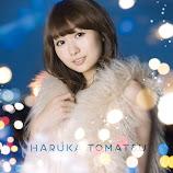 Haruka Tomatsu – Hikari Gift