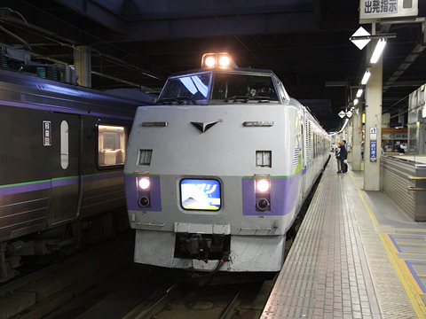 JR北海道 臨時特急「ヌプリ」 札幌行き 札幌駅到着