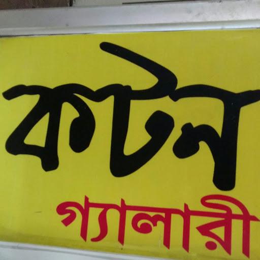 Kabir Humayun Photo 32