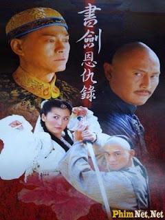 Thư Kiếm Hồng Hoa - The Book And The Sword - 2009