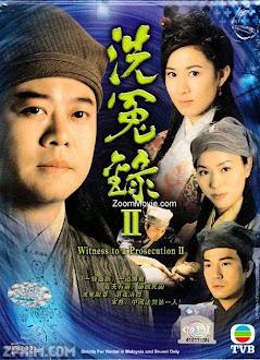 Nhân Chứng - Witness to a Prosecution 2 (2002) Poster