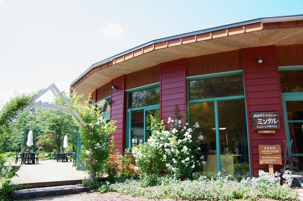 農事組合法人 共働学舎新得農場・共働学舎交流センター「ミンタル」