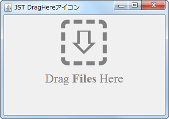 DragHereIcon.png