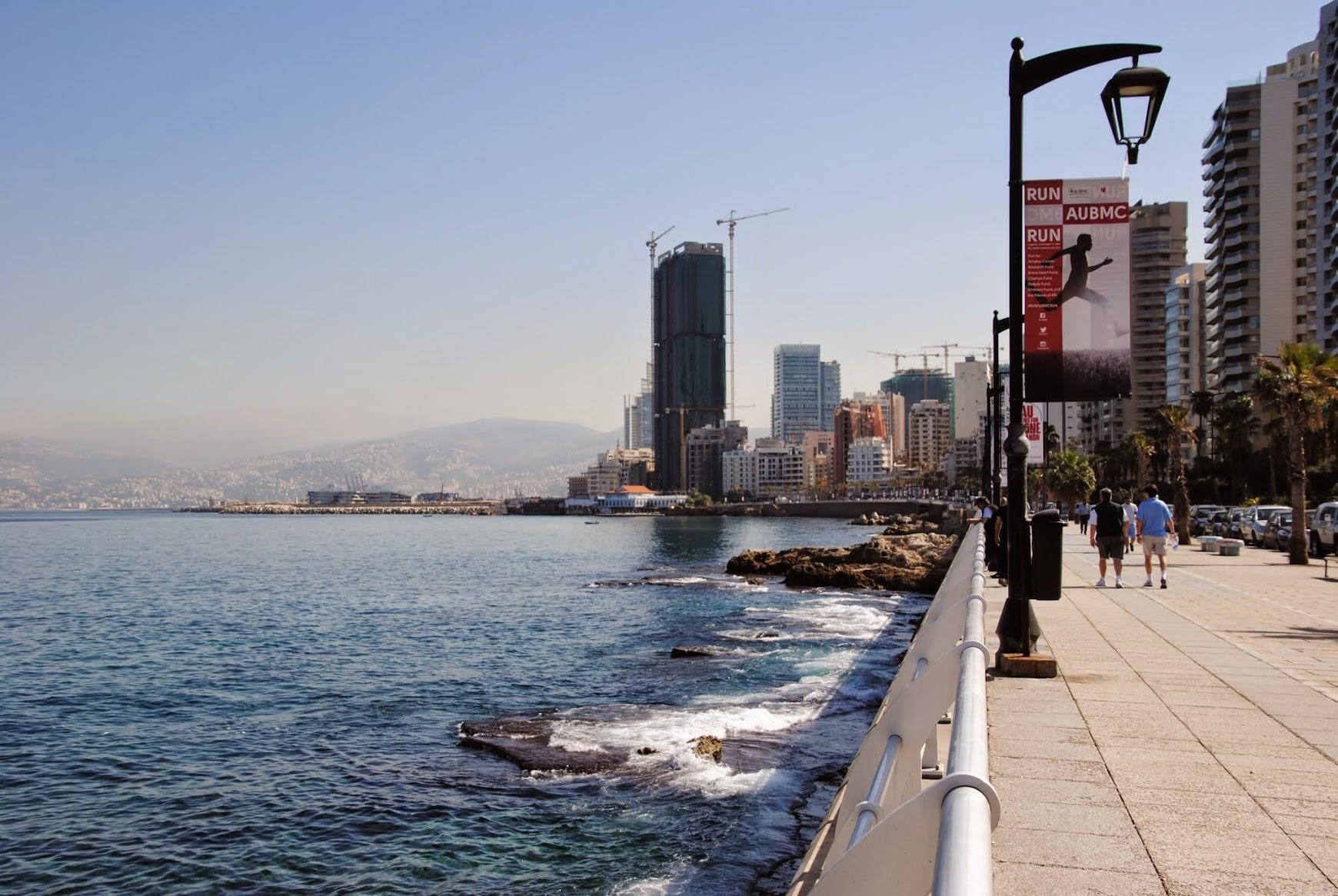 My Photos Beirut City Scenes