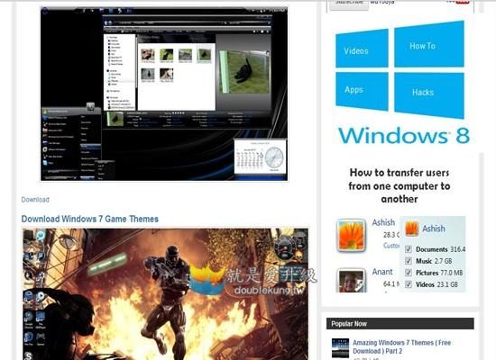 免費佈景下載系列-免費window7佈景下載!