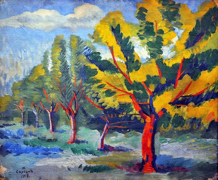 Martiros Saryan - Trees, 1918