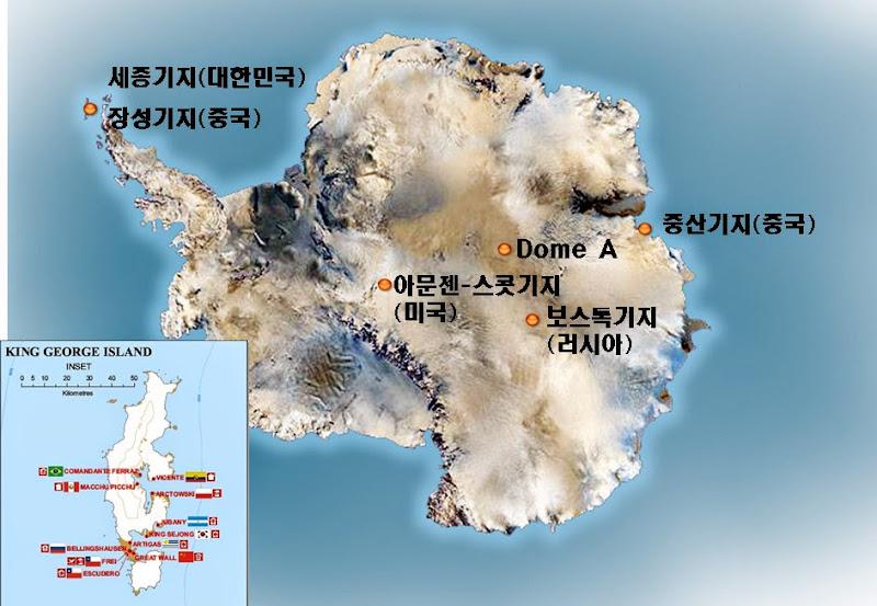 남극의 각국 기지 현황도
