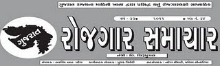 online gujarati to hindi dictionary