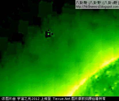 太陽ufo
