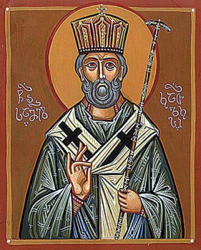 Hierarch Samuel Second Catholicos Of Georgia