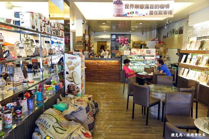 歐客佬咖啡農場大坑店