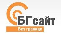 БГСайт лого
