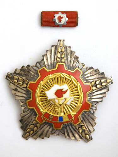 Order of Victory of Socialism. Class II