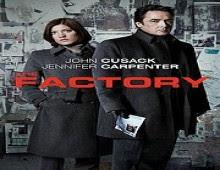 مشاهدة فيلم The Factory