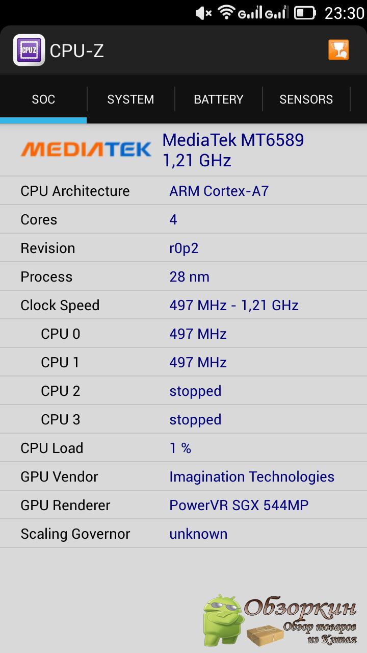 CPU-Z Lenovo S820