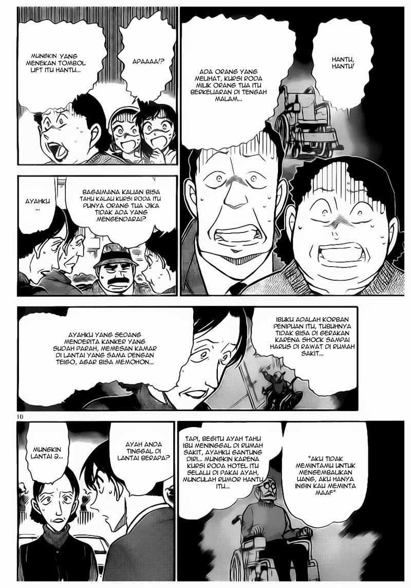 Detective Conan 769 Page 10
