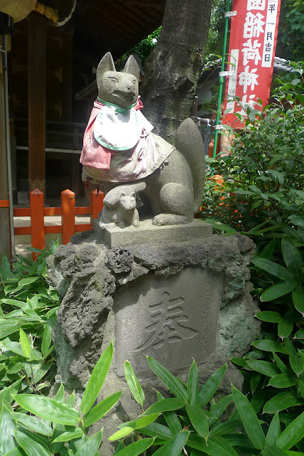 tokyo ueno inari