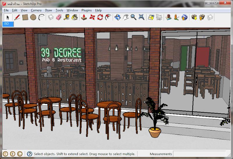 Trimble SketchUp Pro 8.0.15158 009
