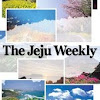 The Jeju Weekly