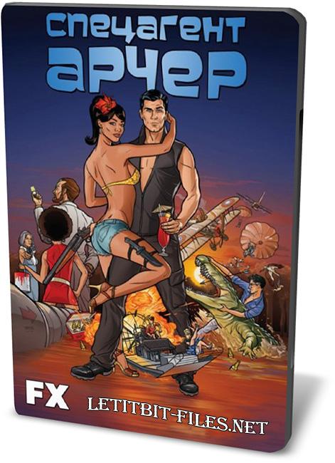 Арчер / Archer 1 сезон / 2 сезон / 3 сезон (2011) WEB-DLRip