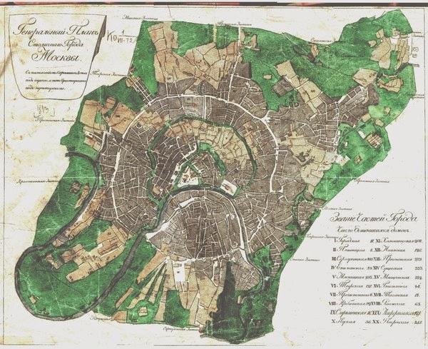 генеральный план города Москва