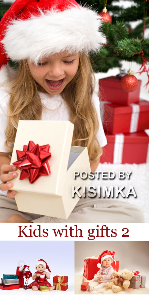 Stock Photo: Kids with gifts 2