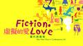 FictionLove.jpg