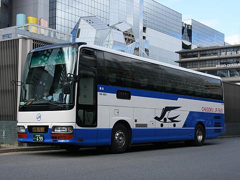 中国JRバス「鹿児島ドリーム広島号」